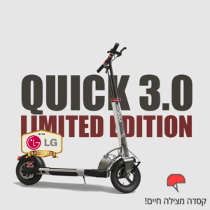 quick 3 limited product banner mobile